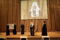 Годичный  акт Православного  Свято-Тихоновского Гуманитарного Университета