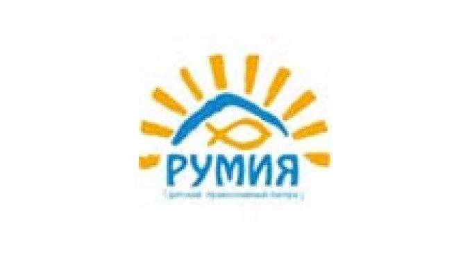 В конце мая — июне в Черногории пройдут две смены Международного православного лагеря «Румия»