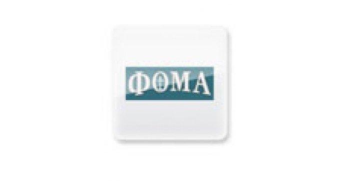 ФОМА-радио: главные итоги уходящего года по версии журнала