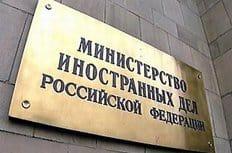 Россия будет препятствовать включению ссылок на половую ориентацию в резолюции ООН, - заявляют в МИД