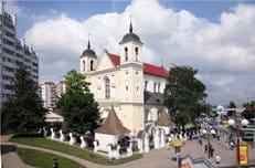 В Минске запретили акции представителей нетрадиционной ориентации